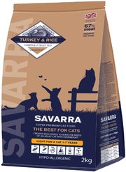 SAVARRA Adult Cat Light фото